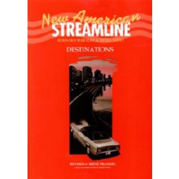 New American Streamline  (destinations) +SB (جنگل)