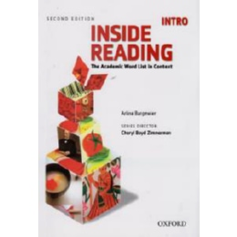 inside reading intro