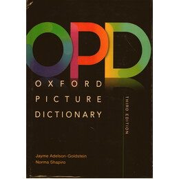 Oxford picture dictionary  (جنگل)
