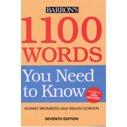 Barrons1100Words You Need to Know (جنگل)