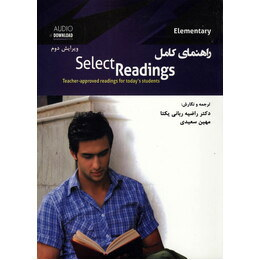 راهنمای کامل Select readings teacher-approved readings for todays students