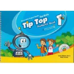 Tip top 1: student's book + activity book