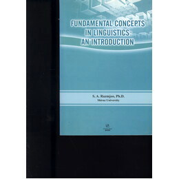 Fundamental concepts in linguistics: an introduction