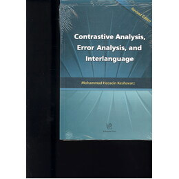Contrastive analysis, error analysis & interlanguage hypothesis