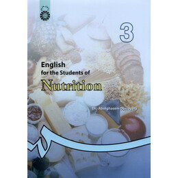 English for the students of nutrition