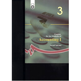 English for the students of accounting I