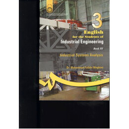English for the students of industrial engineering: industrial systems analysis (در3جلد ) جلد 3