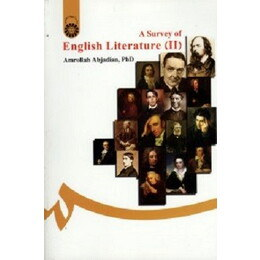 A survey of English literature (II)