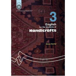 English for the students of handicrafts